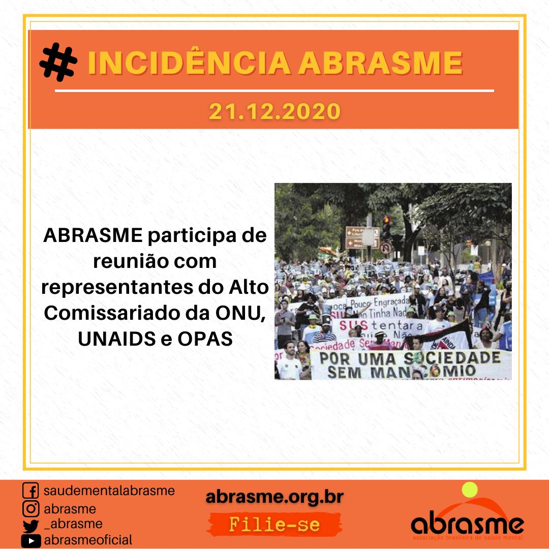 ABRASME participa de reunião com representantes do Alto Comissariado da ONU, UNAIDS e OPAS