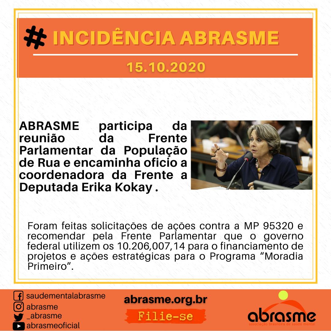 incidnciaabrasme1-1602793143.png